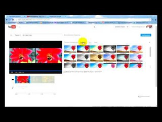 Обучающее видео:Как чужое видео на Youtube сделать своим без нарушения авторских п ...