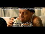 Egor Shilov Guf Msk, Kol Rec 2016