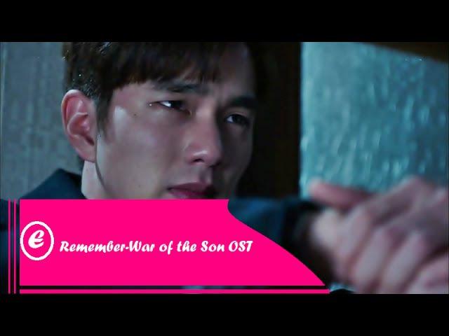 Bro 브로 - Hate 미워진다 - Remember - War of the Son 리멤버 - Помнить - Война сына OST Part.3