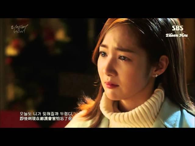 (Помнить - Война сына) OST Part5《겨울바람》(The Wind of Winter 冬風)- 한별