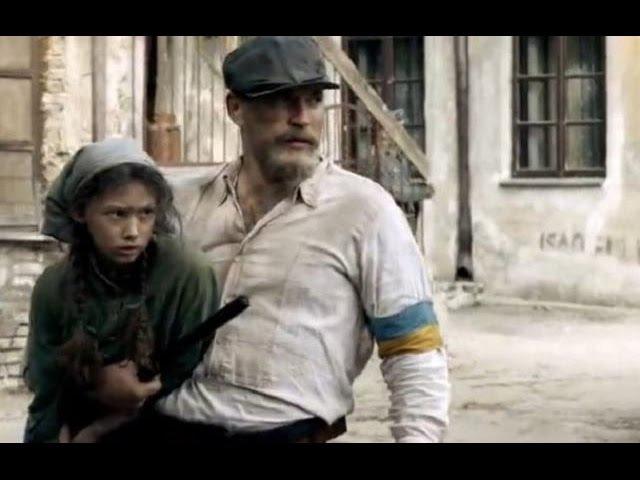 Наши матери, наши отцы 1 часть - немцы фильм про фашистов и бандеровцев