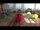 танец Чунга-чанга на конкурс Мир детства 2016.