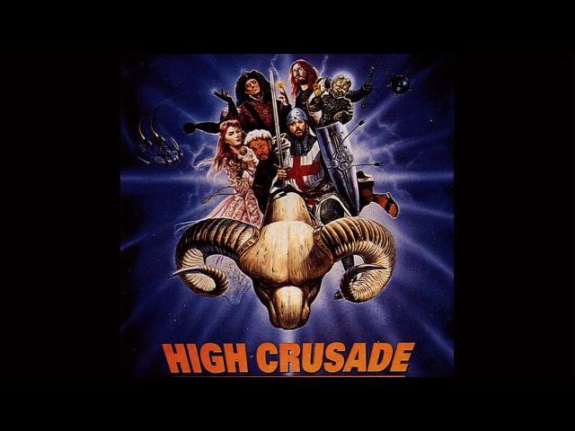 Космический крестовый поход / The High Crusade (1994) - Трейлер от West Video [VHS-Rip]