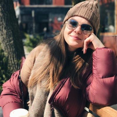 Полина Русецкая