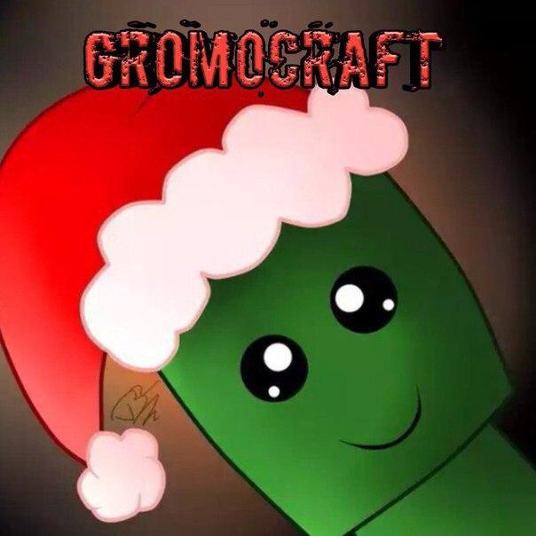 GromoCraft