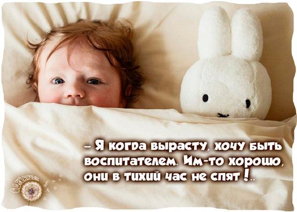 https://pp.vk.me/c626322/v626322075/75c/43OamWqliW0.jpg