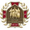 Иркутский Театр Народной Драмы