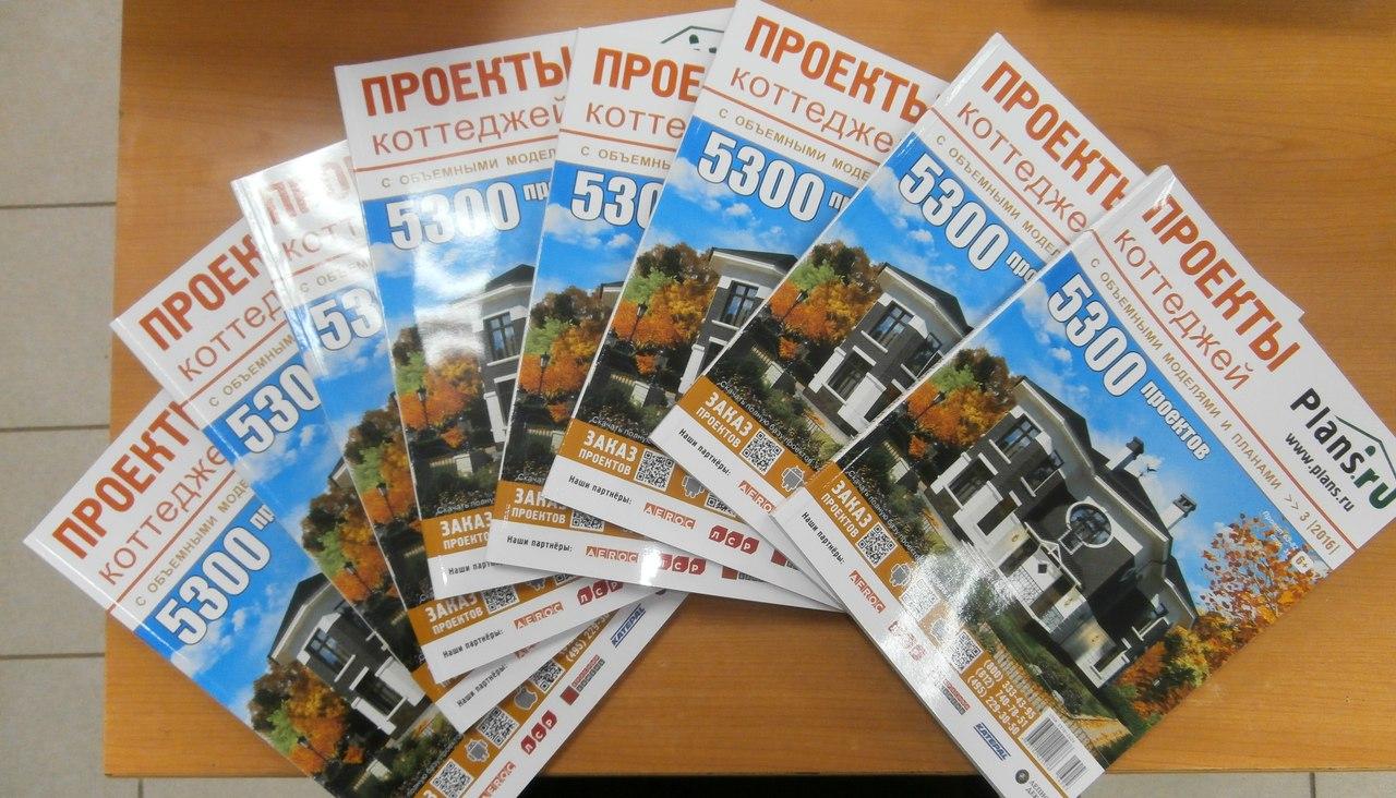 plans.ru