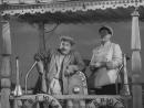Фрагмент фильма Волга-Волга(1938). Песня капитана парохода Севрюга.