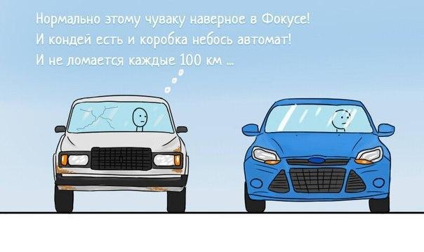 Фото №416338933 со страницы Айрата Ахмадиева