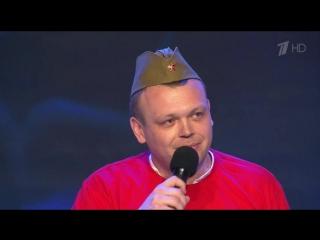 КВН-2016. Голосящий КиВиН. Радио Свобода г. Ярославль