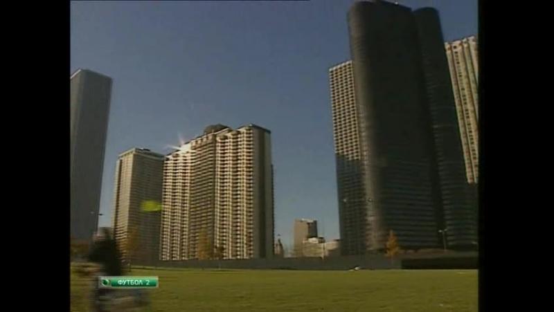 Чикаго готовится к кубку мира (ФК 1994.06.10).