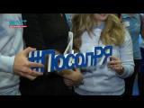 Послы русского языка в мире  МИА Россия сегодня  МАСТ