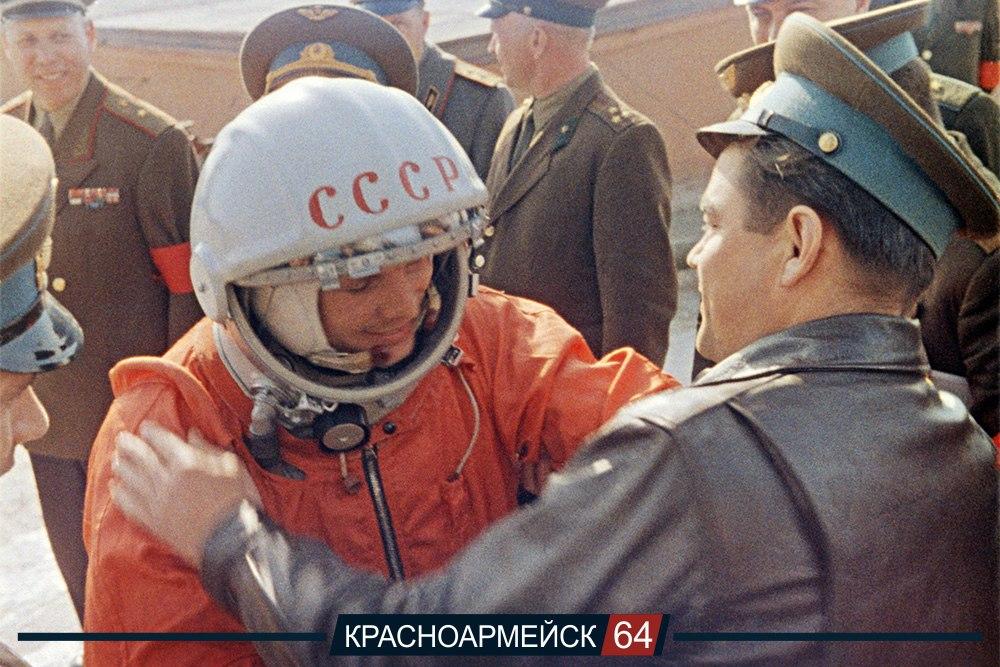 Первооткрыватель космоса Юрий Алексеевич Гагарин