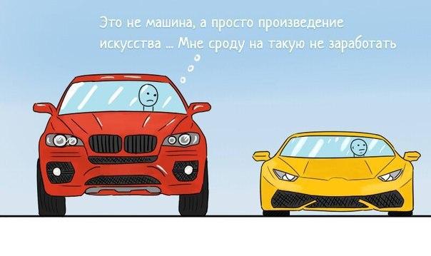 Фото №416338930 со страницы Айрата Ахмадиева