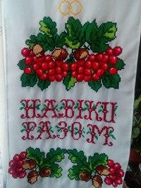 Продаю вишиті рушники))) вишиваю на