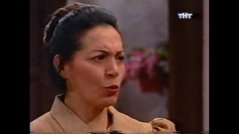 Лус Мария 161 серия