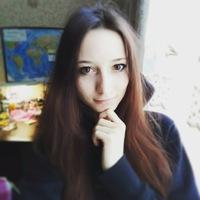 Виктория Январь