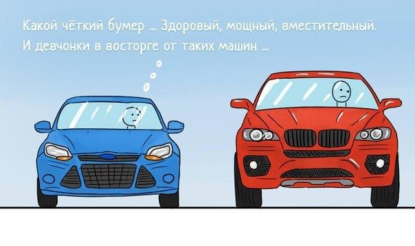 Фото №416338932 со страницы Айрата Ахмадиева