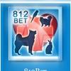 812Вет   Ветеринарная помощь на дому в СПб