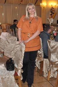 Ірина Бойчук