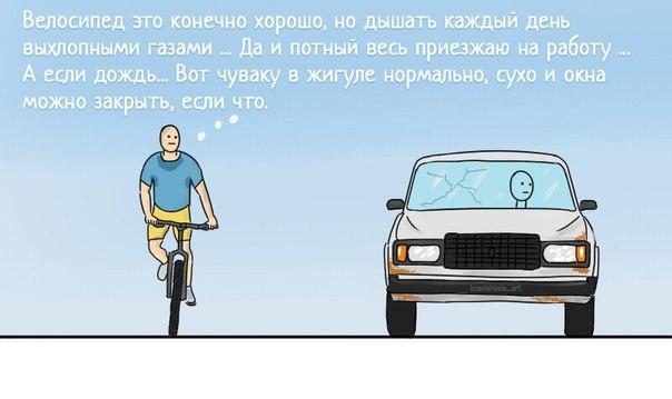 Фото №416338934 со страницы Айрата Ахмадиева
