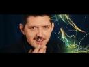 ПРЕМЬЕРА 2015! Аркадий КОБЯКОВ - Ветерок -HD-