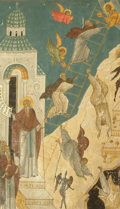 Лествица Јована Лествичника (Русија, XVI в.).