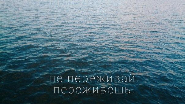Мария Светлова | Новосибирск