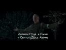 Счастливого Рождества | Joyeux Noel (2005) Fre + Rus Sub (1080p HD)