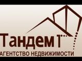 Как найти Агентство Недвижимости ТАНДЕМ