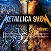 METALLICA SHOW с Симфоническим Оркестром