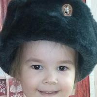 Алина Васьковская