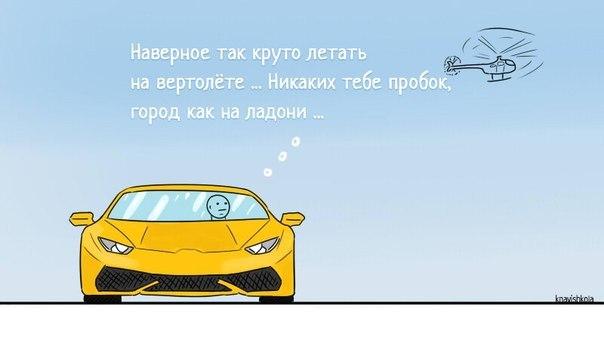 Фото №416338929 со страницы Айрата Ахмадиева