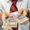 Кредиты и займы    Украина