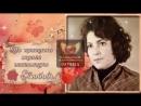 Видео из фотографий в подарок на День рождения маме (Образец)