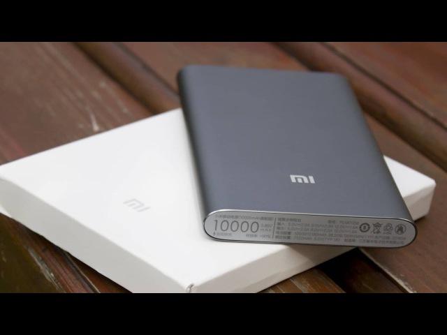Xiaomi Mi Power Bank Pro 10000