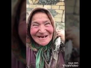 Azeri Prikol Nene 2017(Gardaban)