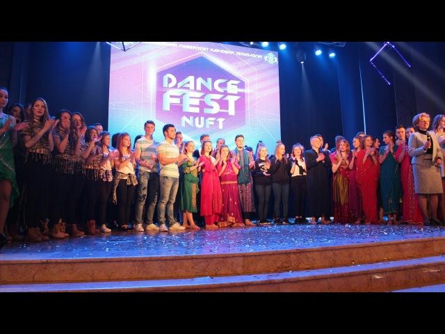 NUFT DANCE FEST 2017