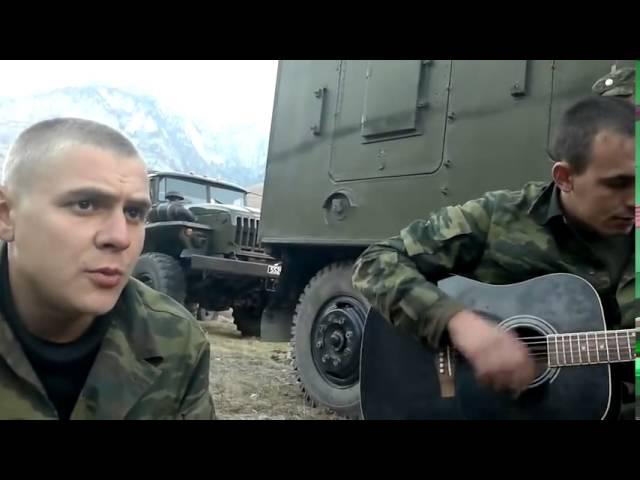 Девчонка Армейская песня под гитару В чечне