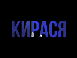 asya_rgc video