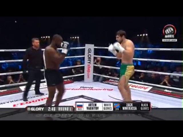 Glory 35 Nice : Zack Mwekassa vs Artem Vakhitov