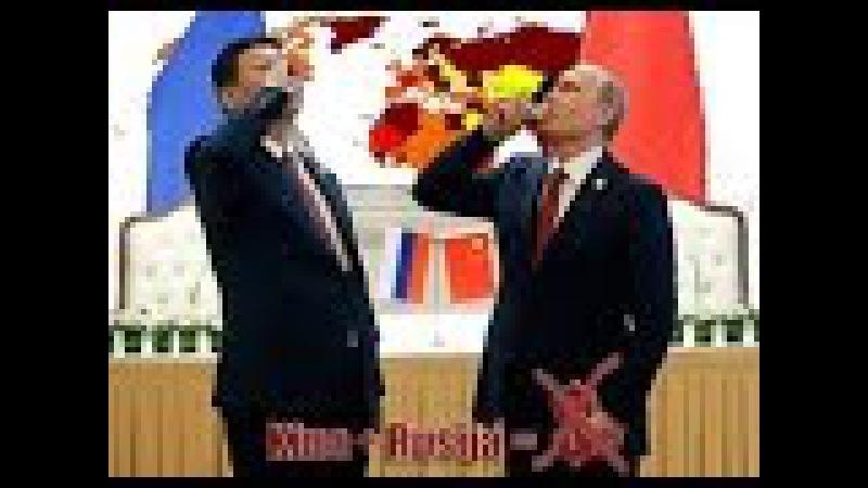 Duci Simonovic VEZIMO SE ZA BRACU RUSE I KINEZE MANIMO SE AMERIKANACA i NEMACA
