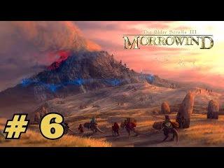 The Elder Scrolls III: Morrowind ★ Прохождение ★ 6 [Stream Edition]