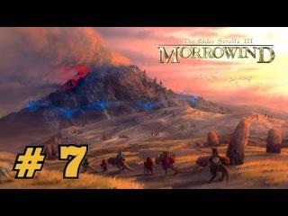 The Elder Scrolls III: Morrowind ★ Прохождение ★ 7 [Stream Edition]