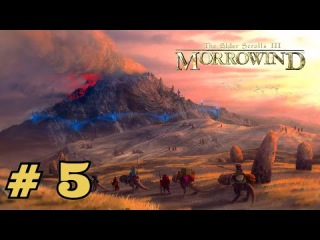 The Elder Scrolls III: Morrowind ★ Прохождение ★ 5 [Stream Edition]
