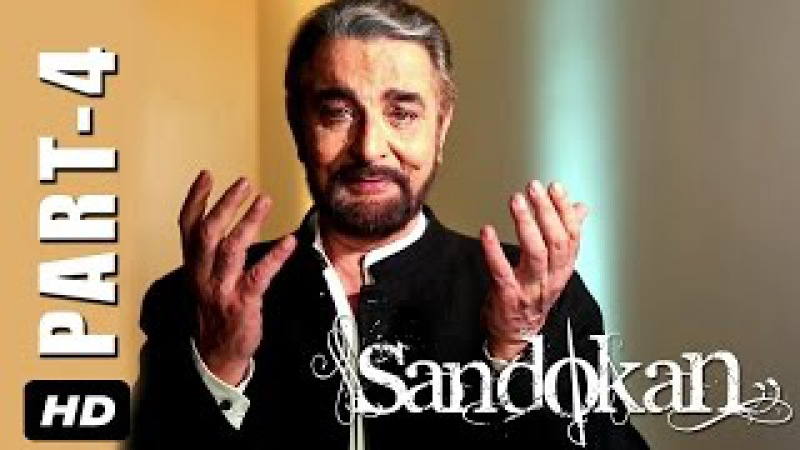 Introduction to Sandokan Part 4 Featuring Kabir Bedi Carole Andre Adolfo Celli