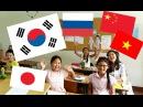 Школа для детей-иностранцев в Южной Корее 새날학교