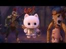 История игрушек забытая временем диалог котёнка