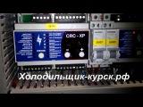 Контроллер Wurm CRC XP